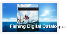 Garmin Fishing Digital Catalogue